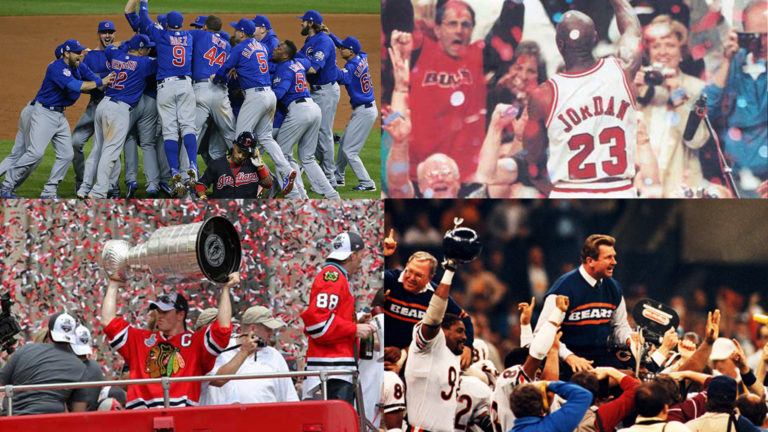 Todos los equipos deportivos de Chicago